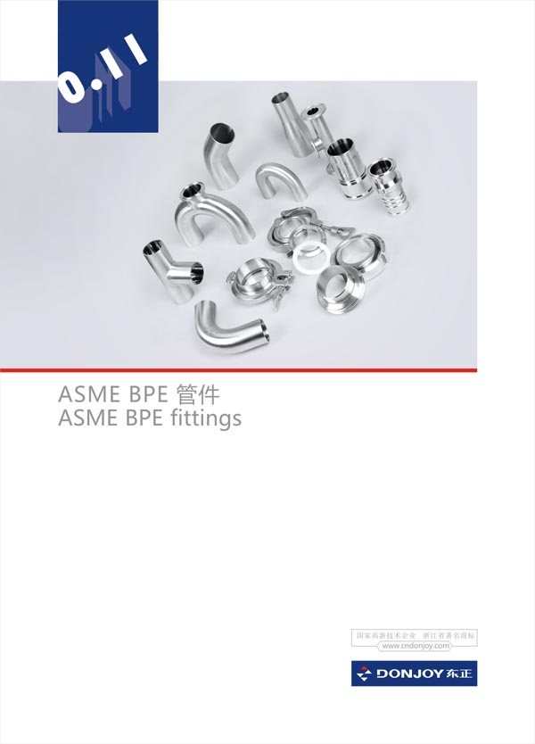 ASME BPE pipe fittings
