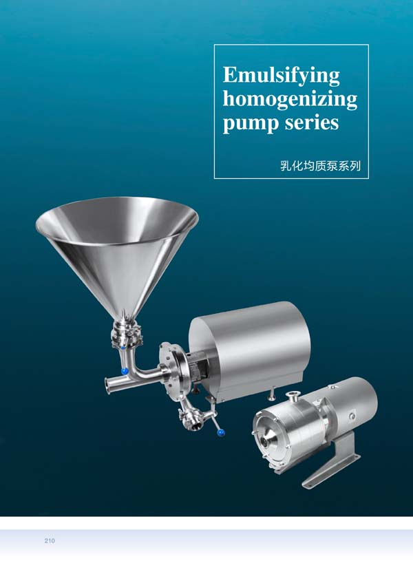 Emulsification homogenizing pump