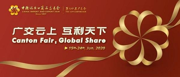 The 128th Canton Fair will be held online from October 15-24