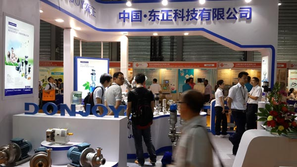 Shanghai food processing technology and equipment exhibition